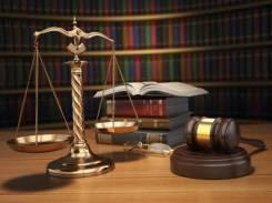 Юридическая помощь от специалиста со стажем 13 лет