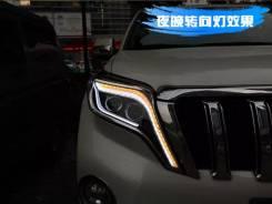 Фары(Тюнинг Комплект)Toyota Land Cruiser Prado 150 2013-2016.