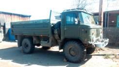 ГАЗ 66. Продаётся газ 66, 4 200куб. см., 3 000кг., 4x4