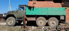ЗИЛ 131. Продается грузовик , 4 500кг., 6x6