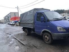 ГАЗ 3302. Газ3302, 2 400куб. см., 1 500кг., 4x2