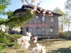 Обмен коттеджа Садгород на квартиры Владивосток - Артем!. От агентства недвижимости (посредник)