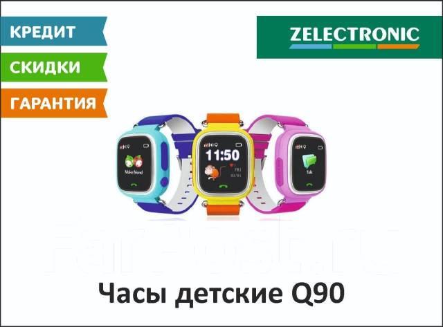 Все предложения, отображенные на данной странице, являются лучшими или выгодными исключительно по мнению экспертов Банки.ру.