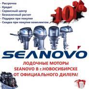 Seanovo. 9,90л.с., 2-тактный, бензиновый, нога S (381 мм), 2018 год