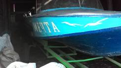 Обь-1. 2009 год год, длина 4,20м., двигатель подвесной, 30,00л.с., бензин