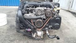 Двигатель в сборе. Subaru Legacy, BM9, BR9, BRF, BRG, BRM, BM9LV Двигатели: EJ20E, EJ25, EJ253, EJ255, EJ25A, EJ36D, FA20, FB25, EJ251