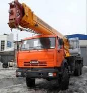 Ивановец КС-45717К-3Р. КС-45717К-3Р автокран 25т., 10 850куб. см., 28,00м.