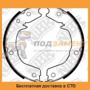 Колодки стояночного тормоза NIBK / FN0626