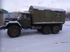 ЗИЛ 131. Продам грузовик ЗиЛ131, 6x6