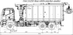 FAW J6. Ломовоз FAW CA3250 с гидроманипулятором за кабиной Велмаш VM10L74M, 8 600куб. см., 25 000кг., 6x4