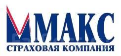 """Автоэксперт. АО """"МАКС"""". Улица Иртышская 12"""