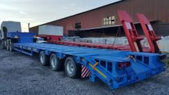 ЧЗПТ. Трал 40 тонн в Хабаровске, 40 000кг.