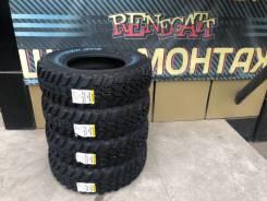 Dunlop Grandtrek MT2, 245/75R16LT 6PR