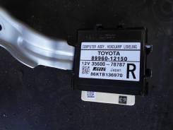 Блок управления светом. Toyota Corolla Axio, NZE141, NZE144, ZRE142, ZRE144 Toyota Corolla Fielder, NZE141, NZE141G, NZE144, NZE144G, ZRE142, ZRE142G...