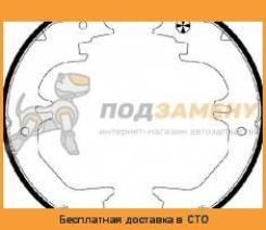 Колодки стояночного тормоза комплект NIBK / FN8905