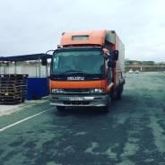 Грузоперевозки Услуги фургона - бабочка 5-тонн, 28 кубов-30 кубов