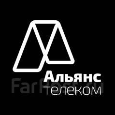 """Промоутер. ООО """"АльянсТелеком"""""""