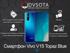 Vivo V15. Новый, 64 Гб, Синий, 3G, 4G LTE