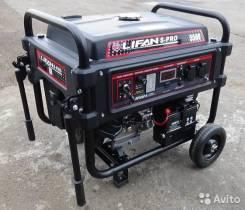 Lifan. Бензогенератор S-Pro 6500