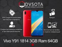 Vivo Y91. Новый, 64 Гб, Красный, 3G, 4G LTE