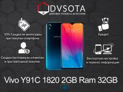 Vivo Y91C. Новый, 32 Гб, Черный, 3G, 4G LTE