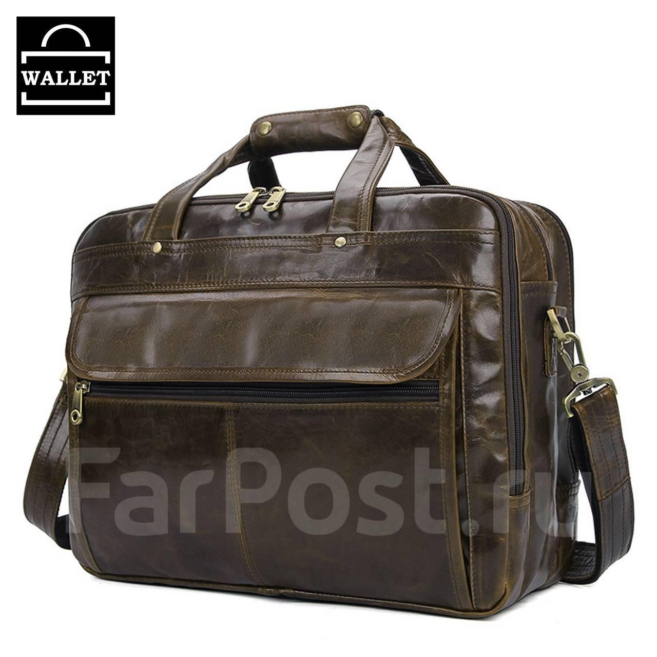 9f0a1406f63e Купить сумки в Петропавловске-Камчатском. Мужские и женские!