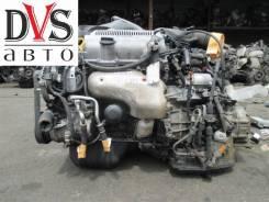 АКПП. Toyota: Camry Prominent, Vista, Windom, Scepter, Camry Gracia, Camry Двигатели: 1VZFE, 4VZFE, 1AZFSE, 1ZZFE, 2CT, 3CT, 3SFE, 3SFSE, 3SGE, 4SFE...