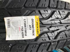Dunlop Grandtrek AT3, 265/75R16 112/109S, 265/70R16 112S