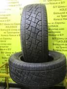 Pirelli Scorpion ATR. летние, б/у, износ 10%