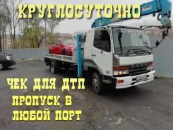 Услуги Эвакуатора Грузоперевозки Частное лицо!