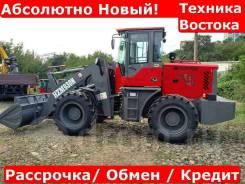 HZM. Погрузчик фронтальный 930H, 3 000кг., Дизельный, 1,60куб. м.