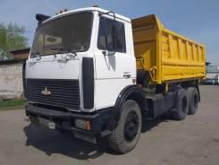 МАЗ 551605. Продается грузовик, 20 000кг., 6x4