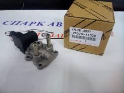 Клапан холостого хода 22270-11020 Toyota 4EFE, 5EFE 2227011020