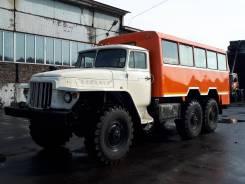 Урал. Продается вахтовка , 25 мест