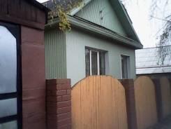 Сдам благоустроенный дом. От частного лица (собственник)