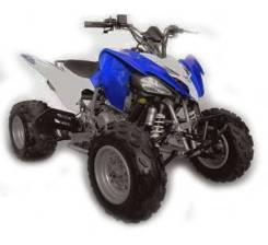 Adly ATV 300 Sport. исправен, без псм\птс, без пробега