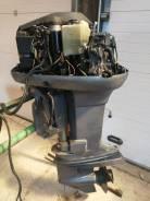 Yamaha. 140,00л.с., 2-тактный, бензиновый, нога U (762 мм), 1992 год
