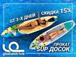 Прокат SUP бордов в Иркутске
