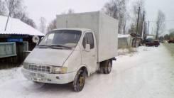ГАЗ 33021. , 4x2. Под заказ