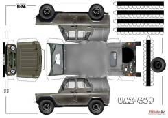 ГАЗ 3307. Газ саз 3307 продается, 4 500куб. см., 4 998кг., 4x2