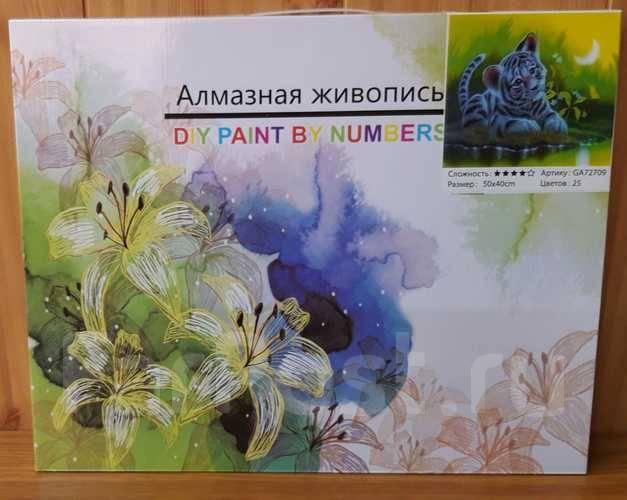 3D Алмазная мозаика 40х50 круглые стразы TSGJ 1028 Павлин - купить ... | 500x627
