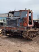 АТЗ ТТ-4. Продается трактор