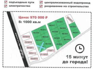 Продам земельный участок 10 соток. с. Прохладное. 1 000кв.м., собственность, электричество, вода