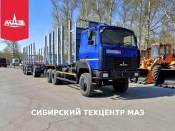 МАЗ 6317. Сортиментовоз МАЗ-6317F9 в Чите, 14 850куб. см., 6x6