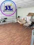 2х этажный офис на Второй речке!. 60,0кв.м., проспект 100-летия Владивостока 153а стр. 2, р-н Вторая речка. Интерьер