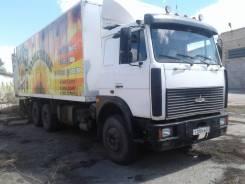 МАЗ 6303А5. Продаётся грузовик МАЗ-6303А5, 14 866куб. см., 24 500кг., 6x4