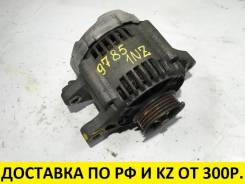 Генератор. Toyota: Yaris, Platz, Vios, Vitz, Soluna Vios, XA, Echo, Succeed, Probox Двигатели: 1NZFE, 2NZFE