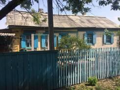 Продам дом с земельным участком. Улица Комсомольская 8, р-н ЖД Вокзала, площадь дома 49,3кв.м., скважина, электричество 15 кВт, отопление твердотопл...