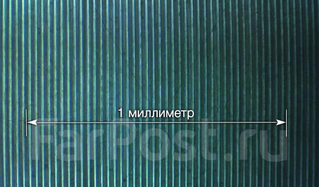 Стоимость 1 м3 горячей воды в владивостоке