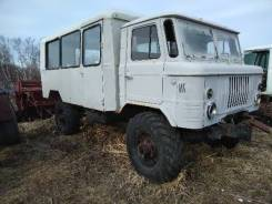 ГАЗ 66. Газ-66, 4x4